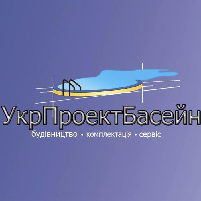 УкрПроектБассейн